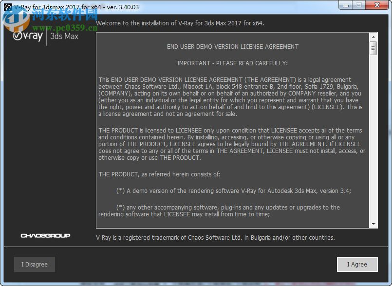 vray for 3dmax 2017(vray渲染器) 3.40.03 中英文切换加强版