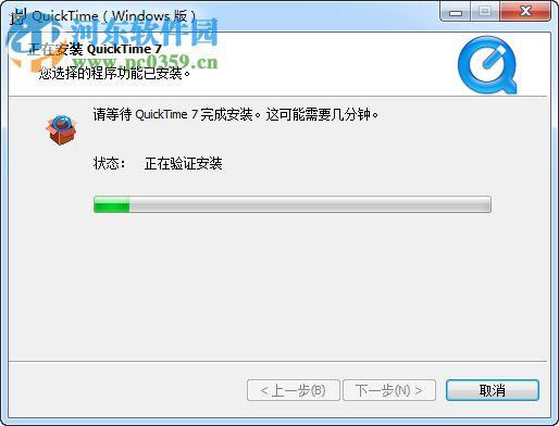 edius pro 9下载 中文版