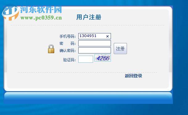 多用户仓库管理系统 1.0 官方版