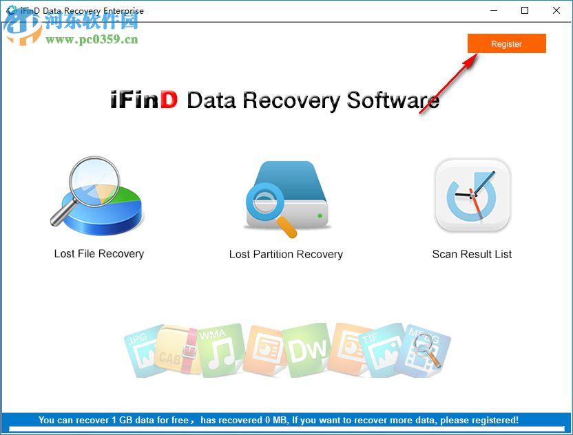 iFinD Data Recovery下载(免费数据恢复软件) 3.7 已注册版