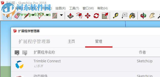 LibFredo6(多国语言编译库) 6.3 免费中文版