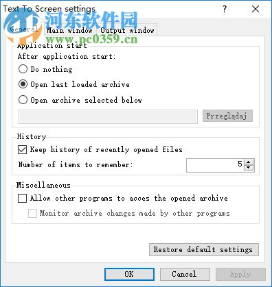 TextToScreen(文本投影工具) 1.5 绿色版