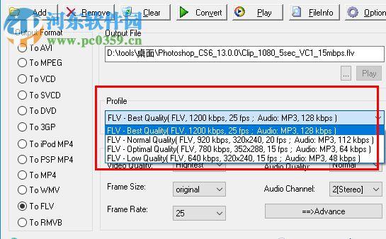 Boilsoft FLV Converter(FLV视频转换器) 1.51 绿色免费版