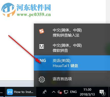 勐傣印象傣文输入法 1.0 官方版