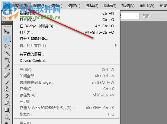 Adobe Photoshop CS4扩展增强版 32&64位绿色版