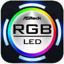 ASRock RGB LED(华擎灯光控制软件) 1.0.34 官方版