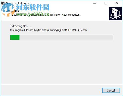 A-Tuning下载(华擎主板调节工具) 3.0.191 中文版