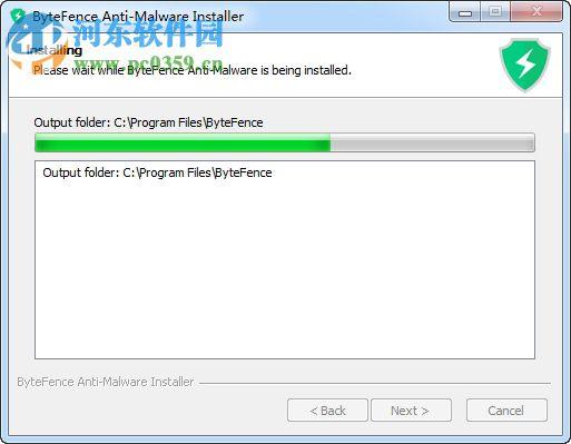 ByteFence Anti Malware 3.19 官方免费版