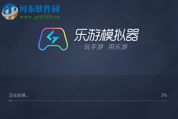 乐游模拟器下载 1.2.8.867 官方版