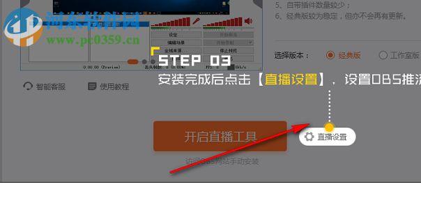 斗鱼直播管家 1.2.7 官方版
