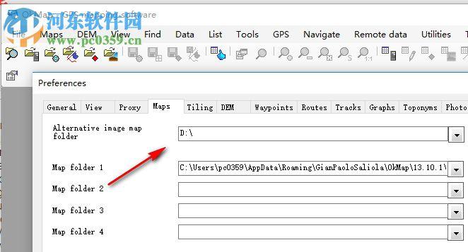 OkMap Desktop下载 14.1.0 官方版