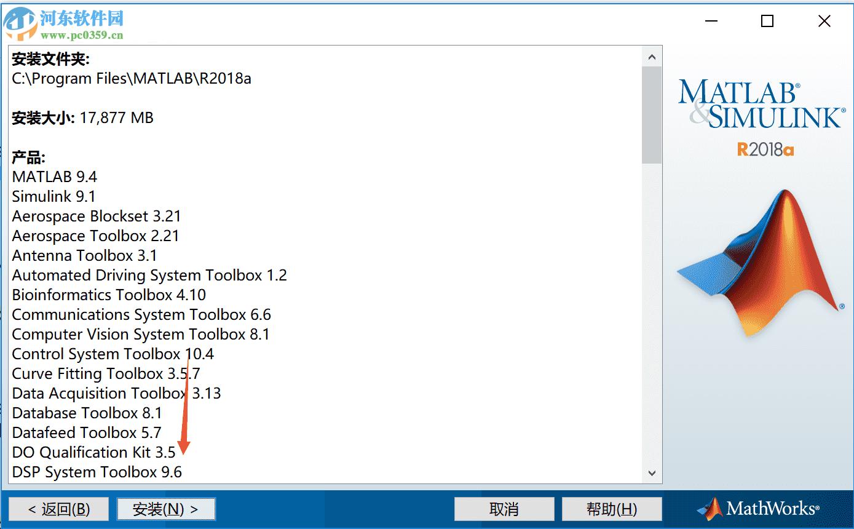 MATLAB R2018a(Win&Mac&Linux) 百度云版