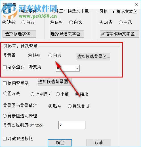 行云拼音双输入法 3.0 免费版