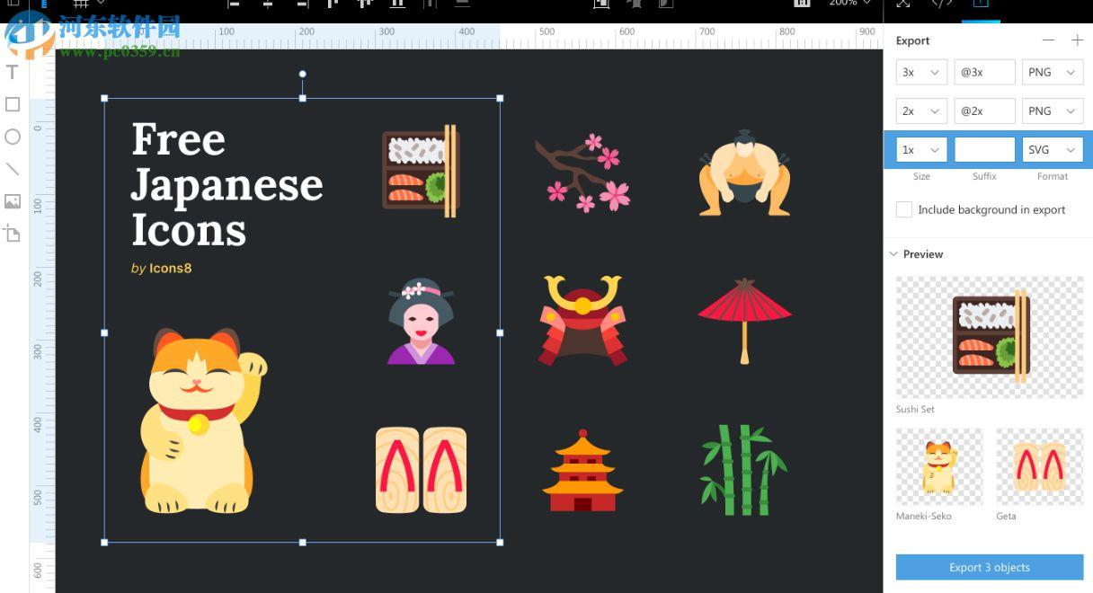 Lunacy(sketch windows版) 3.14.0 官方版