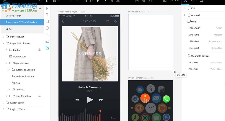 Lunacy(sketch windows版) 3.15.2 官方版