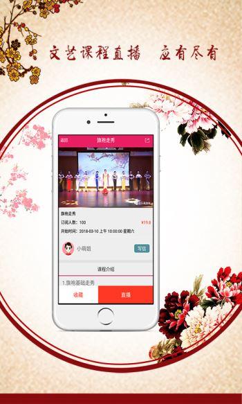 百乐萌 2.4.6 安卓版