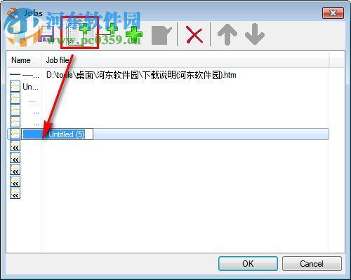 EF AutoSync(系统备份软件) 19.04 官方版