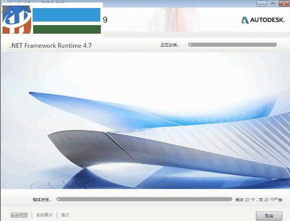 Autodesk AutoCAD 2019注册机