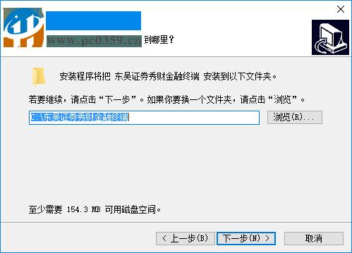 东吴证券秀财金融终端