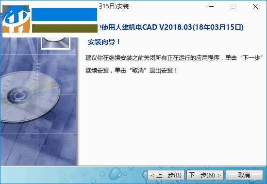 大雄机电CADv2018工程版cad打印图如何黄金图片