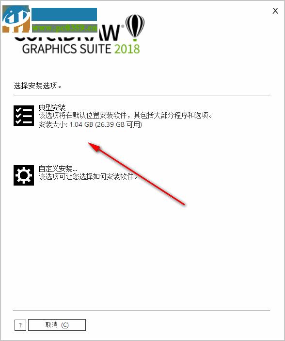 CorelDRAW 2018下载 20.0 中文破解版