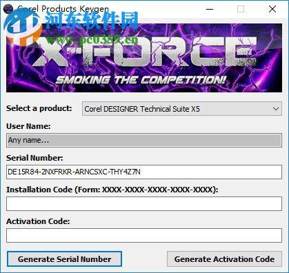 CorelDRAW 2018 注册机下载 附序列号完美激活教程