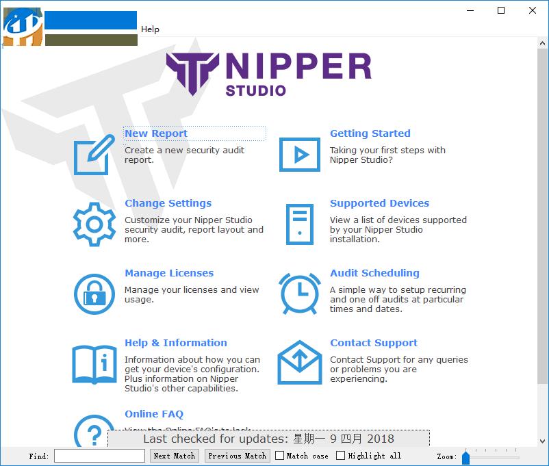 Titania Nipper Studio(漏洞修复工具) 2.5.9.7097 官方版