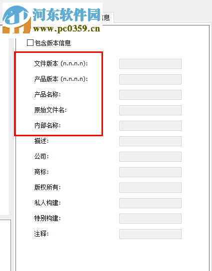 Ps1 To Exe(powershell脚本转换EXE工具) 3.0.6 官方版