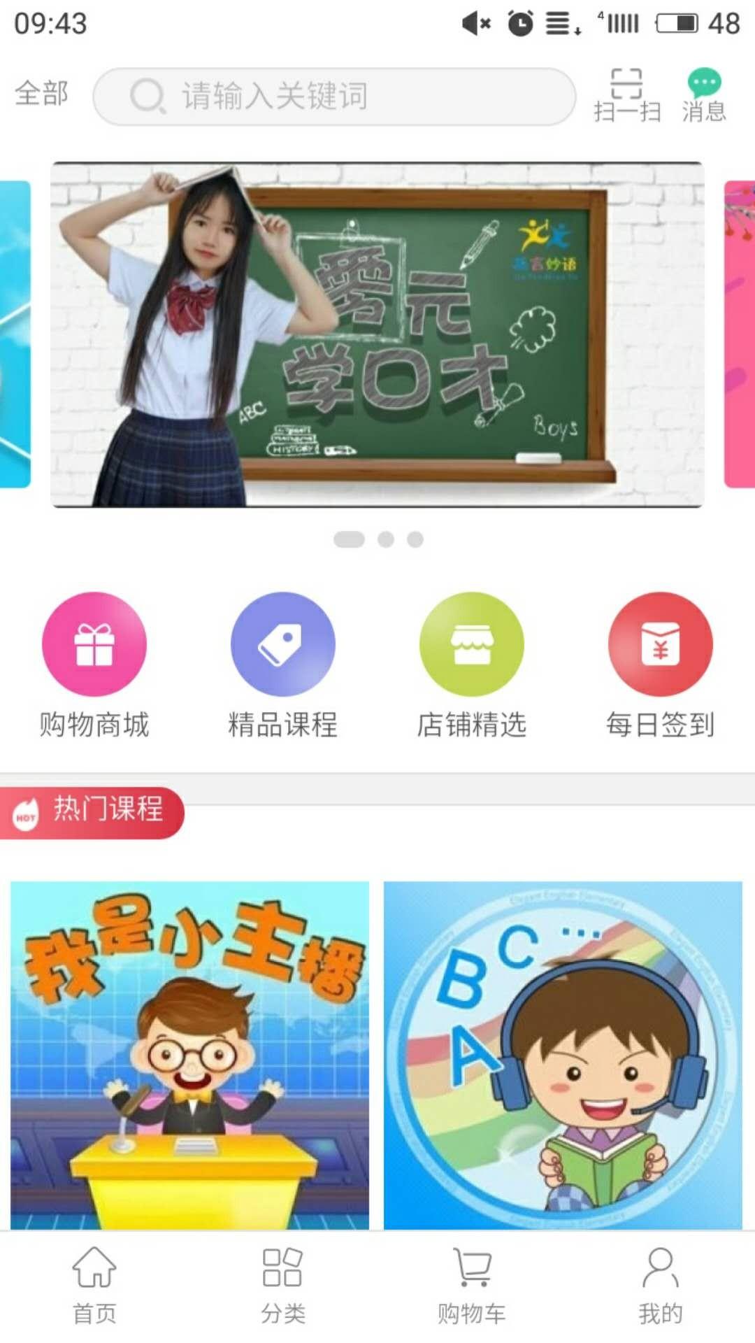 中艺淘 1.0 手机版