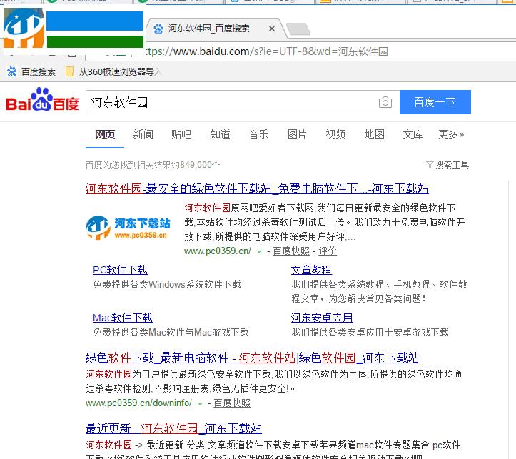 7654浏览器 1.0.1.5 免费版