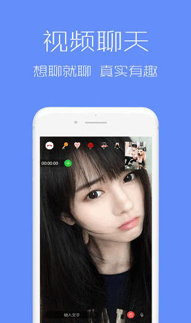西可Love 2.9.8.0 安卓版