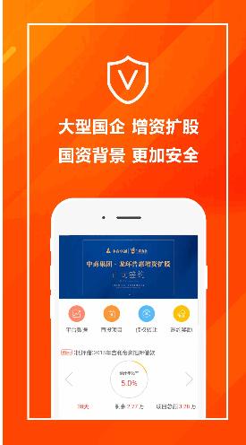白菜金融 1.5.5 手机版