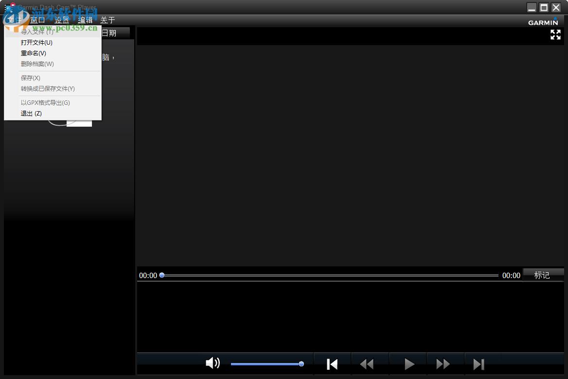 开始导入,也可以用读卡器连接电脑,复制粘贴下来视频   4,点击左上角