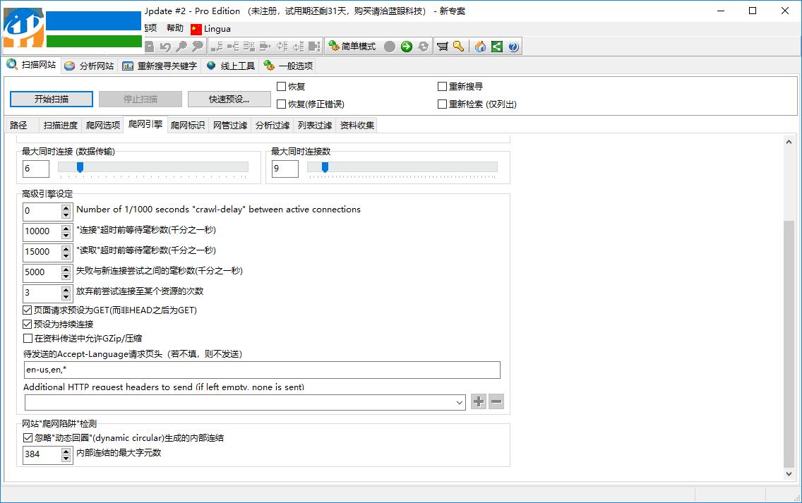 A1 Keyword Research(网络优化工具) 10.0.0 官方版