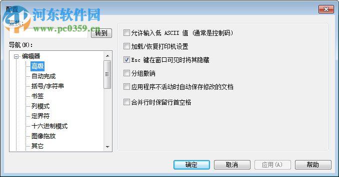 ultraedit 25 64位破解版 25.0.0.82 绿色破解版