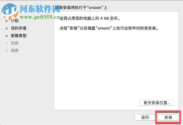 Retouching Toolkit(PS磨皮插件) 2.0 中文版