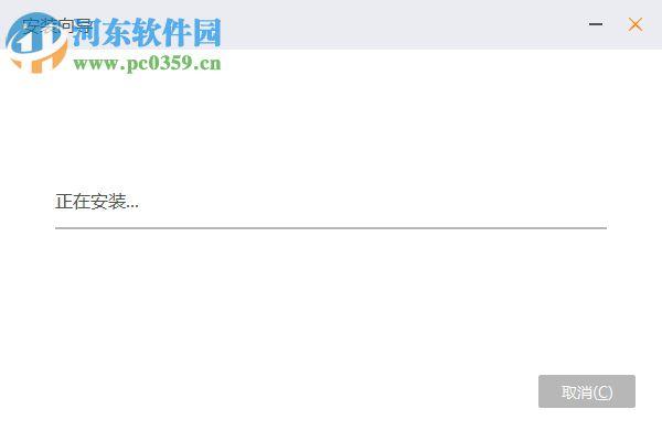悠络客客户端下载 3.7.9 电脑版