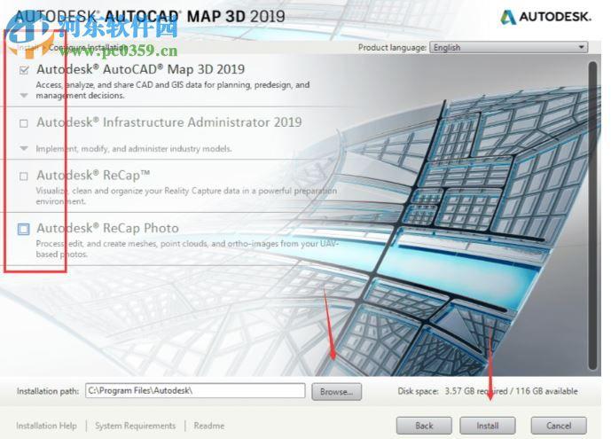 Autocad Map 3D 2019 64位下载 含破解补丁