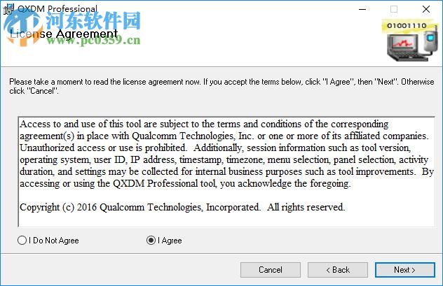 Qualcomm QXDM(高通调试工具) 3.14.118 破解版