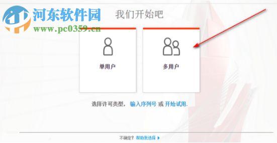 autocad architecture 2019下载 64位/32位中文破解版