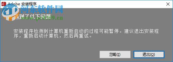 adobe audition cs6简体中文补丁