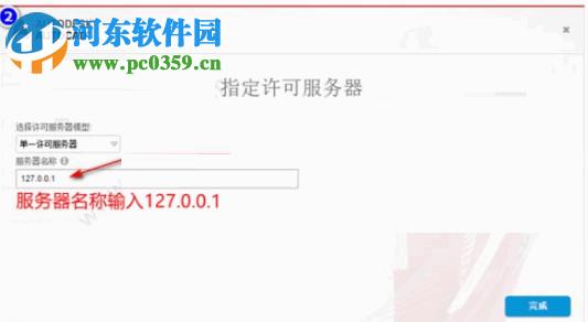 AutoCAD Raster Design 2019 中文破解版