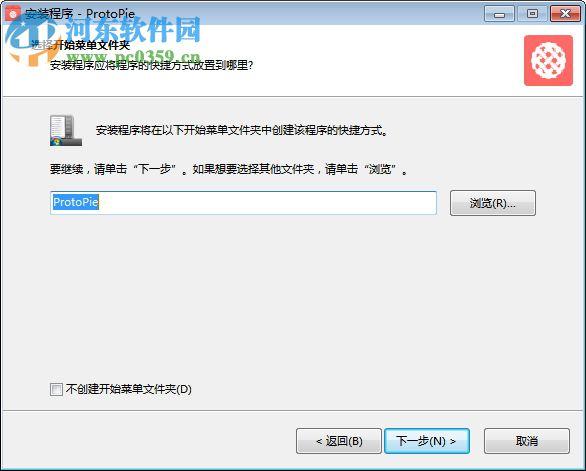 ProtoPie(移动端交互原型设计软件) 4.0.3 官方版