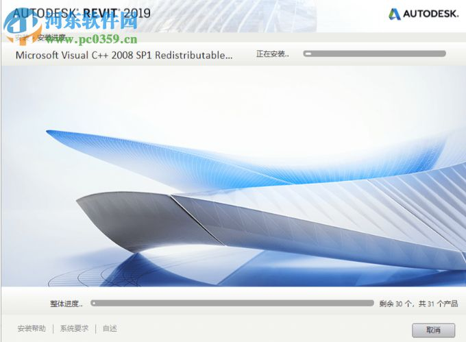 autodesk revit 2019 64位中文破解版 附破解补丁