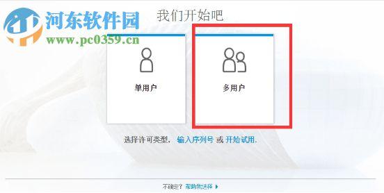 autodesk revit 2019 64位中文破解版 附破解补丁
