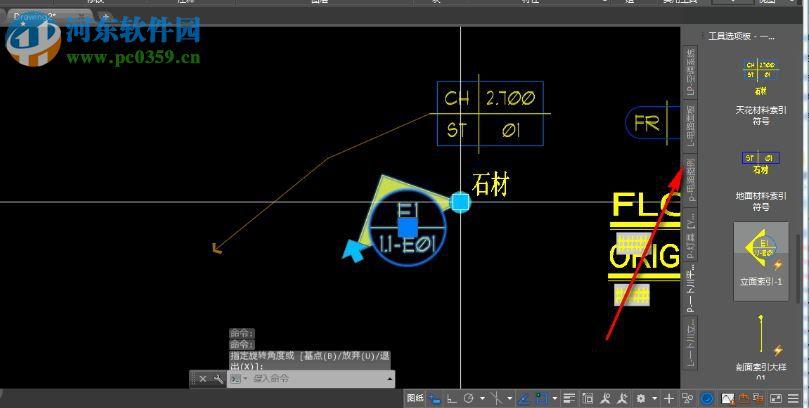 一卜川施工图绘图插件 2.0 破解版