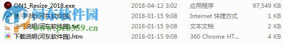 ON1 Resize 2018.5下载 12.5.2.5688 破解版