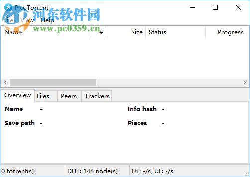 PicoTorrent客户端(轻量化BT客户端) 0.15.0 官方安装版