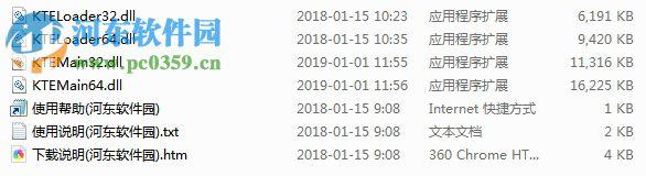 Kutools for Excel下载 19.00 中文版