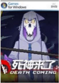 死神来了(deathcoming) 中文版